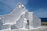 Paraportiani Church I