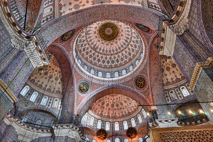 New Mosque II